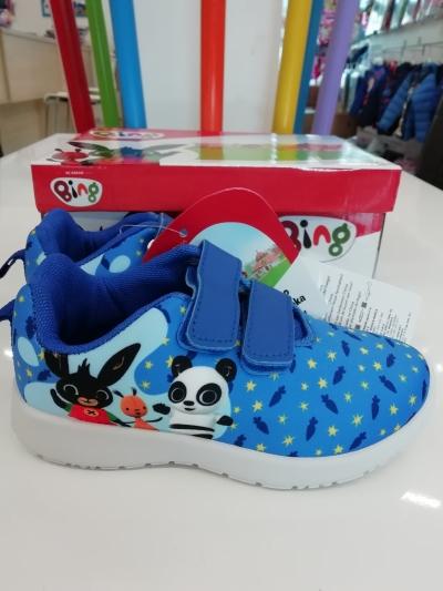 Chlapecká obuv, botasky BING  (24-31)