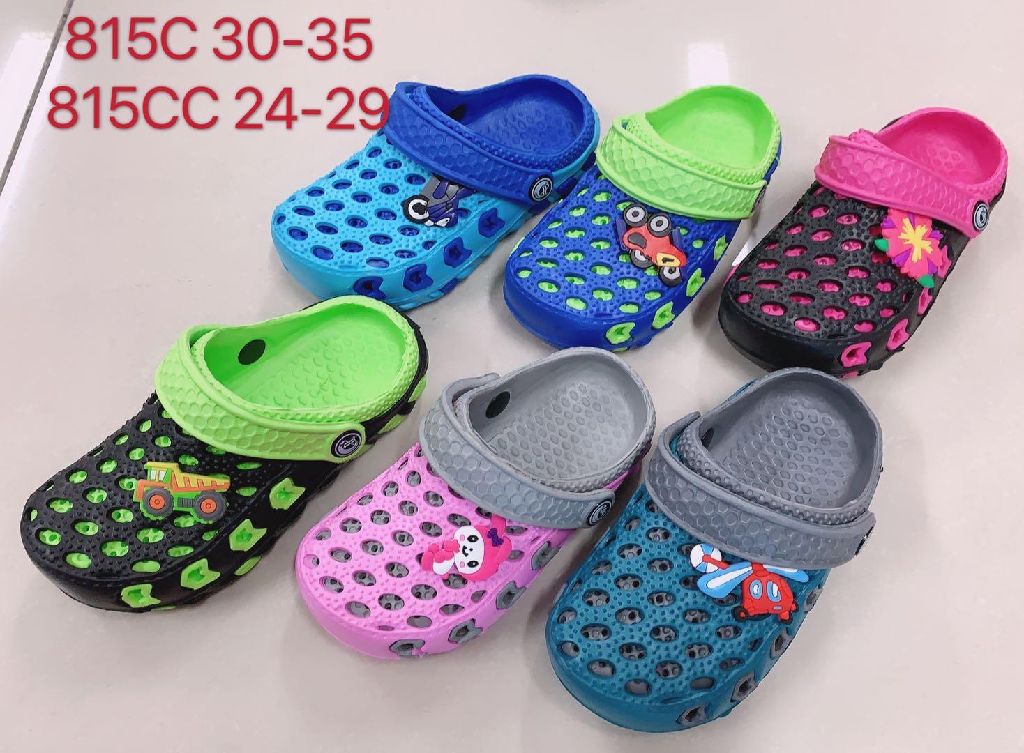 Dětské gumové nazouváky  (30-35)
