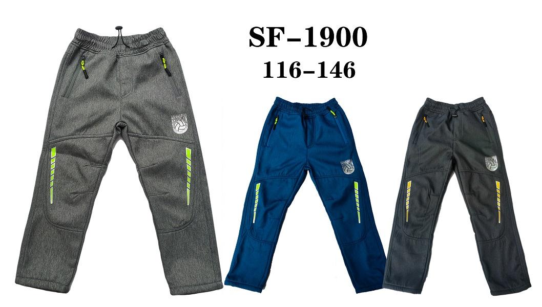 Chlapecké softshellové  teplé kalhoty  SEZON (116-146)