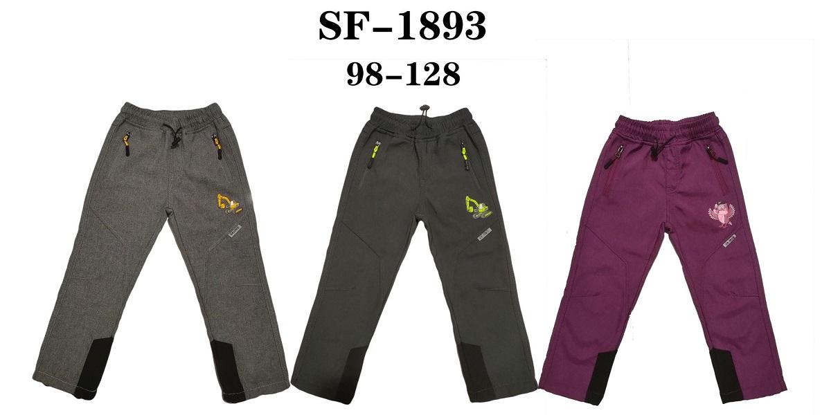Chlapecké softshellové  teplé kalhoty  SEZON (98-128)