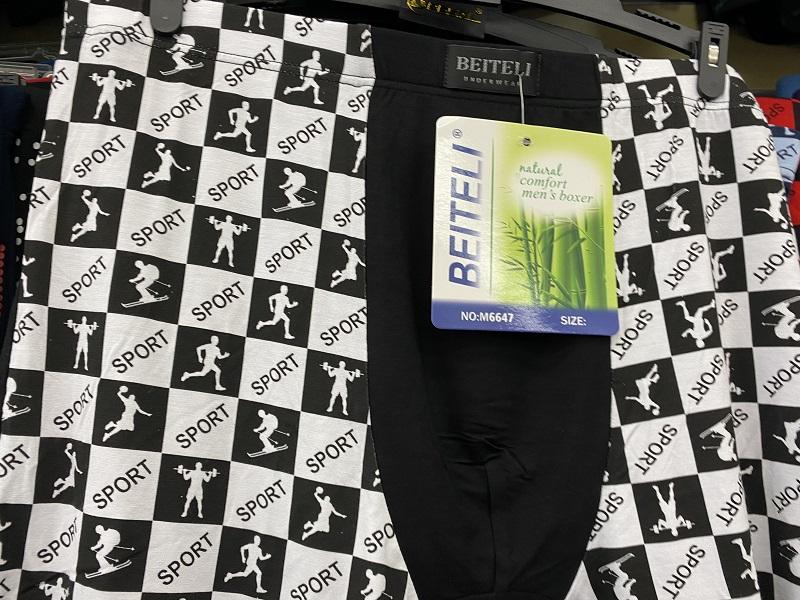 Pánské bambusové trenkoslipy (boxerky) BEITELI (L-3XL)