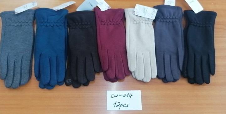 Dámské prstové rukavice DELFIN