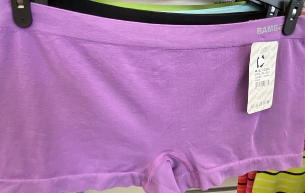 Dámské bezešvé nohavavičkové kalhotky GREENICE (S-XXL)