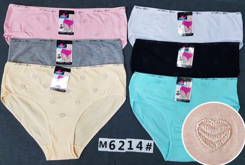 Dámské spodní  kalhotky ELEVEN (M-XXXL)