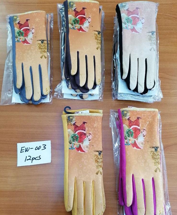 Dámské vánoční prstové rukavice DELFIN