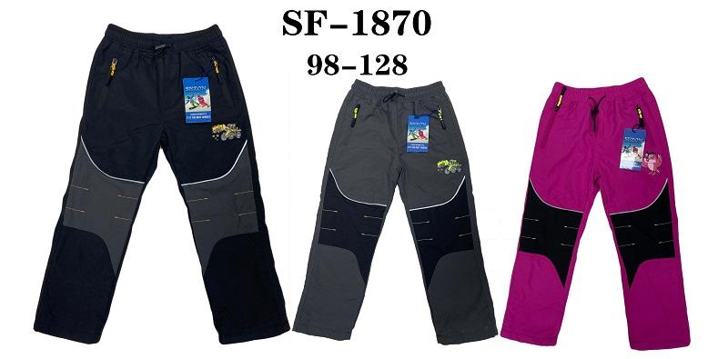 Dětské zateplené šusťákové kalhoty  SEZON (98-128)