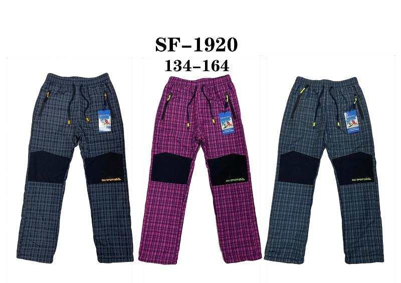 Zateplené outdoorové kalhoty  SEZON (134-164)