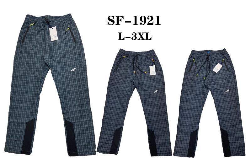 Pánské zateplené šusťákové kalhoty  SEZON (L-3XL)