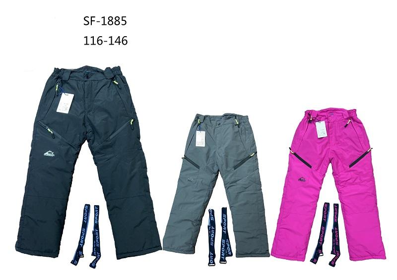 Dětské lyžařské kalhoty  SEZON (116-146)