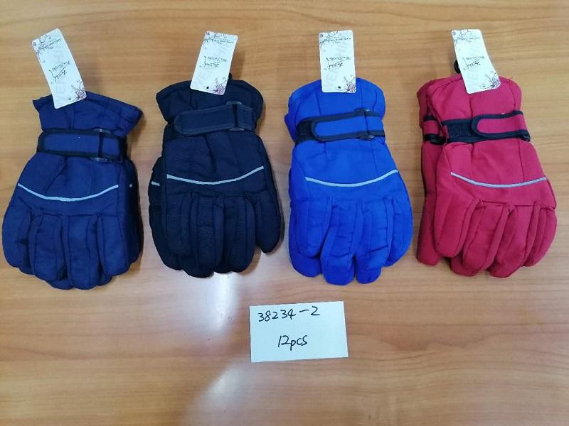 Dětské lyžařské rukavice DELFIN (3-8 let)
