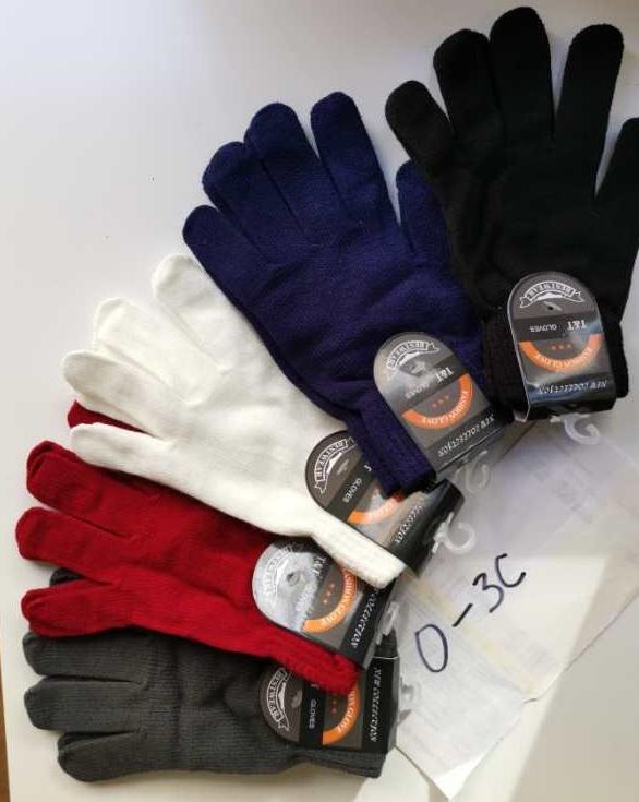 Pletené dospělé rukavice (UNI)