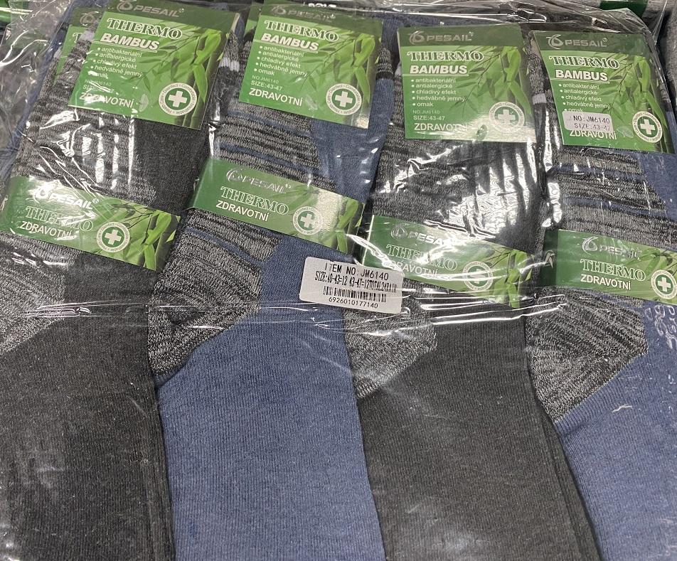 Pánské thermo zdravotní ponožky PESAIL (40-47)