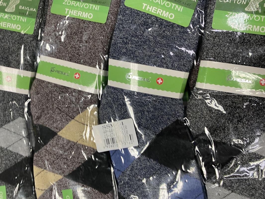 Pánské thermo bambusové ponožky PESAIL (40-47)