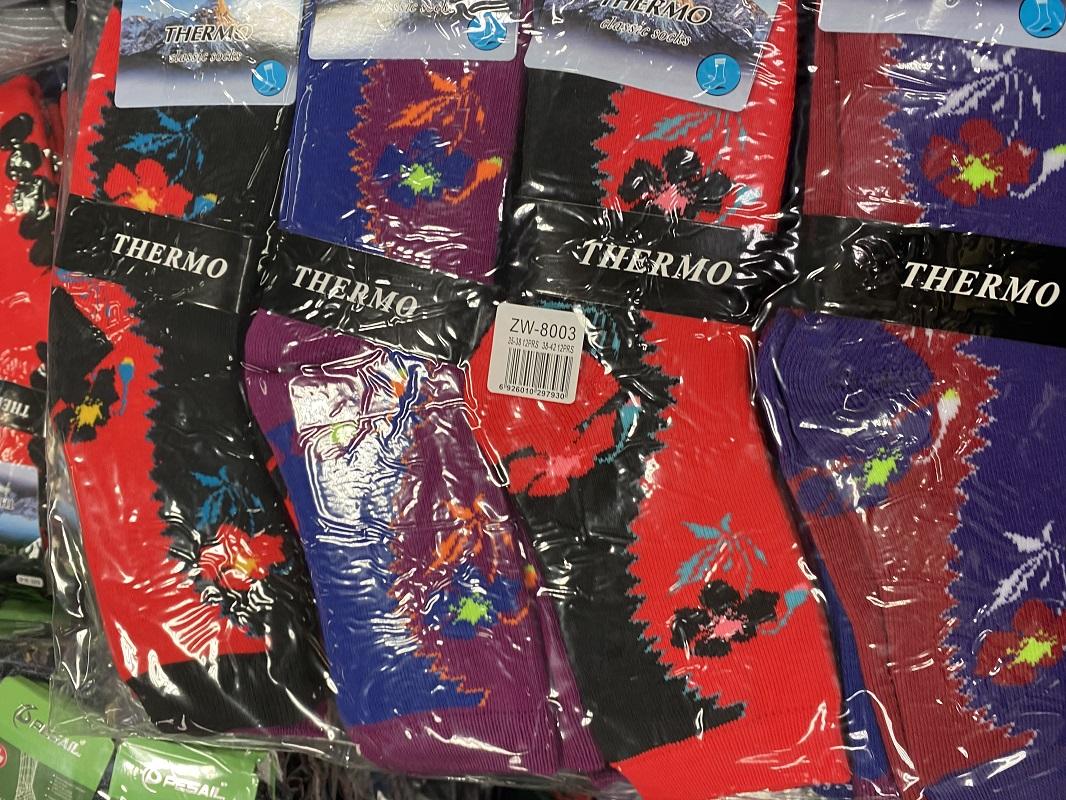 Dámské thermo ponožky PESAIL (35-42)