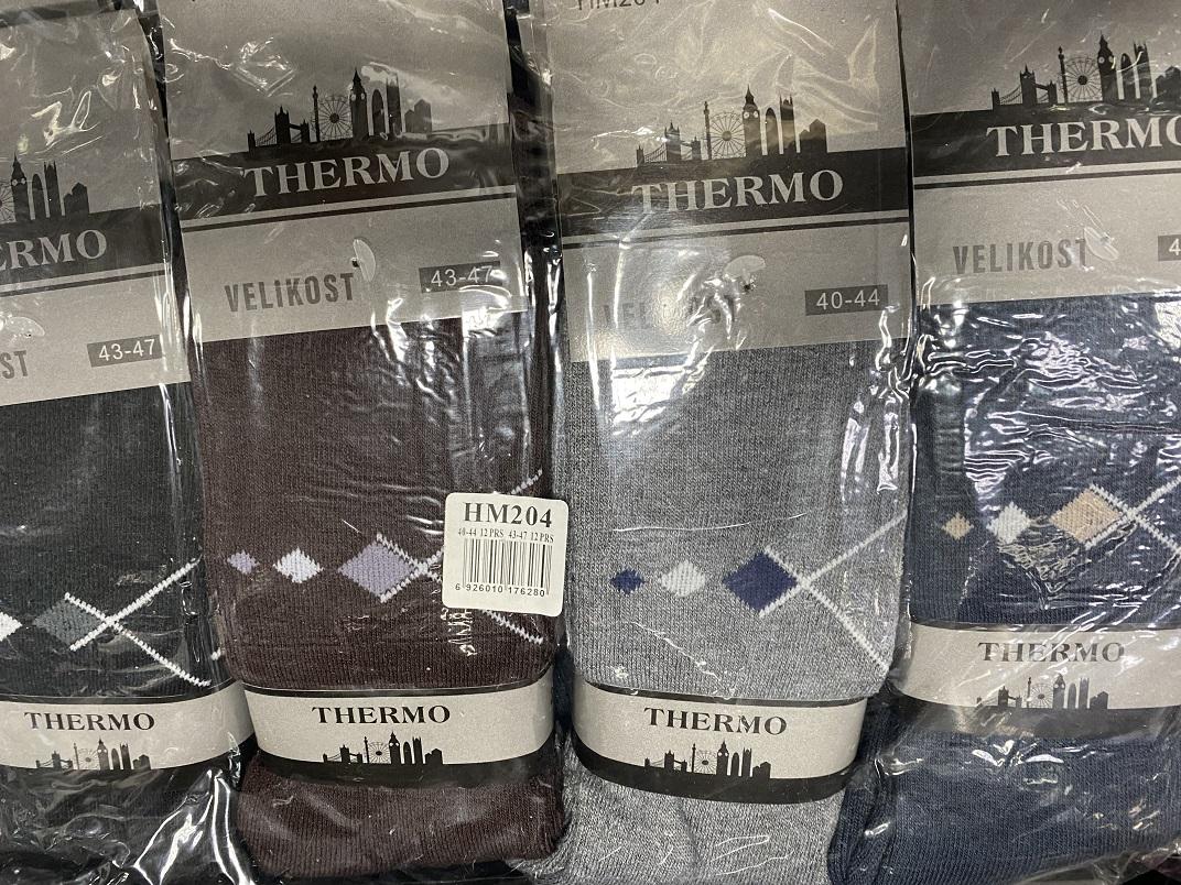Pánské thermo ponožky PESAIL (40-47)