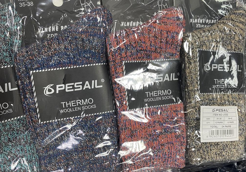 Dámské luxusní vlněné ponožky  PESAIL (35-42)