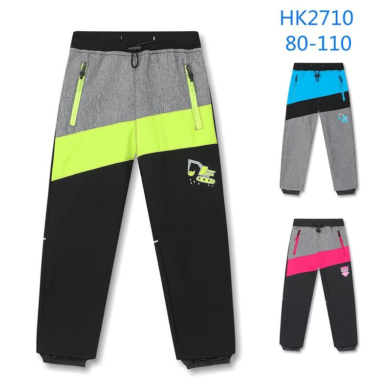 Dětské zateplené softshellové kalhoty KUGO (80-110)
