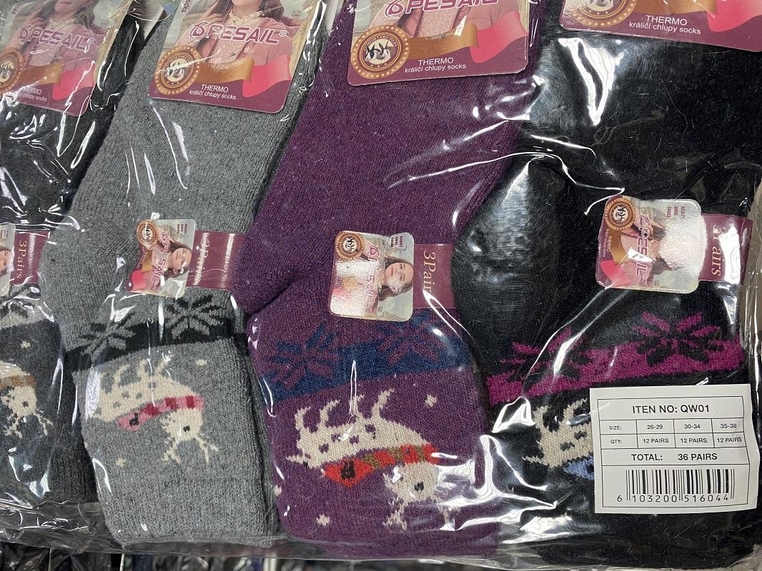 Dětské thermo vlněné ponožky PESAIL (27-38)