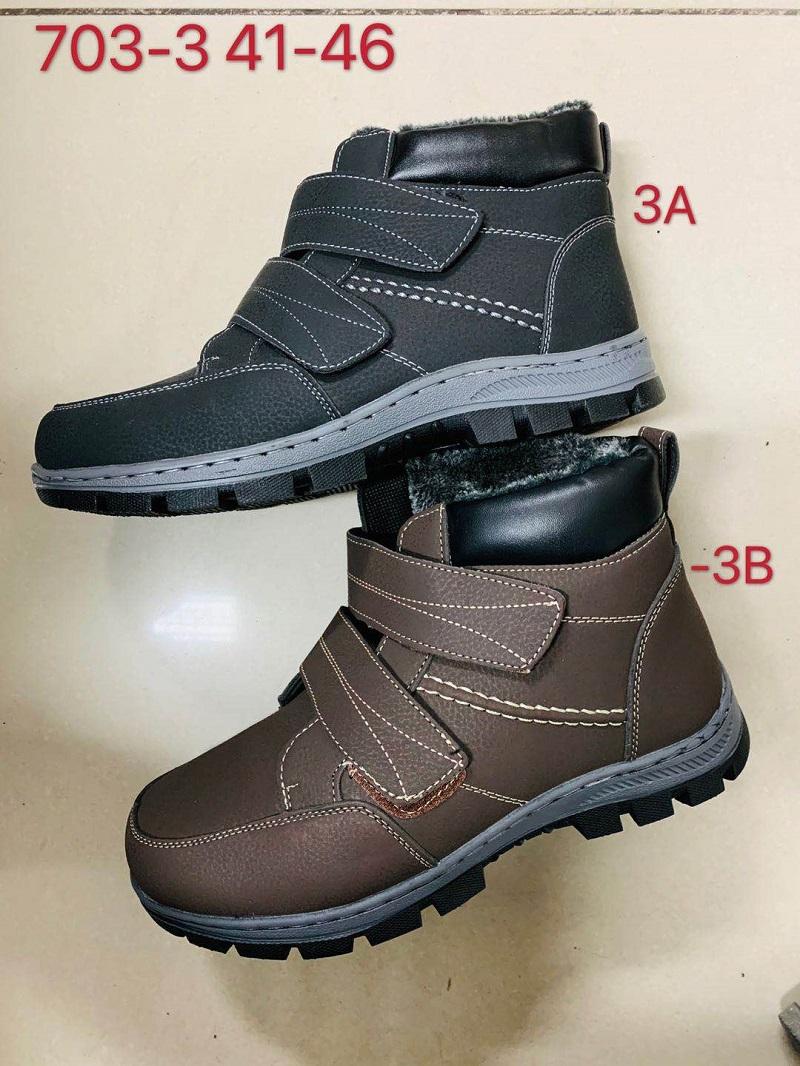Pánská vyteplená kotníčková zimní obuv(41-46)