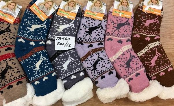 Dámské vánoční  zdravotní thermo ponožky / bačkory AMZF (35-42)