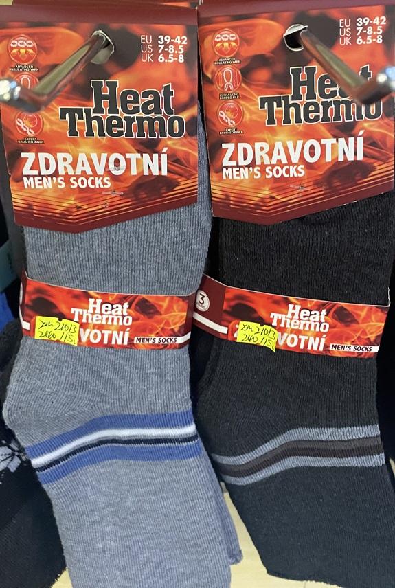 Pánské thermo ponožky ELLASUN (39-46)
