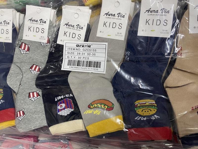 Dětské obrázkové ponožky AURA-VIA (28-35)