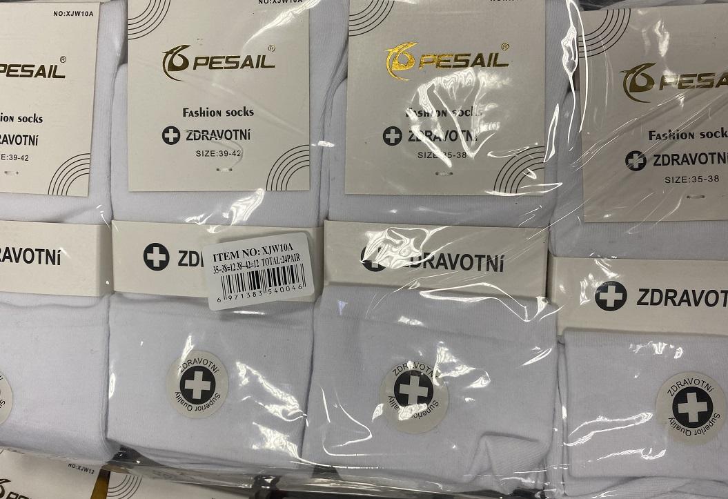 Dámské zdravotní  ponožky PESAIL (35-42)
