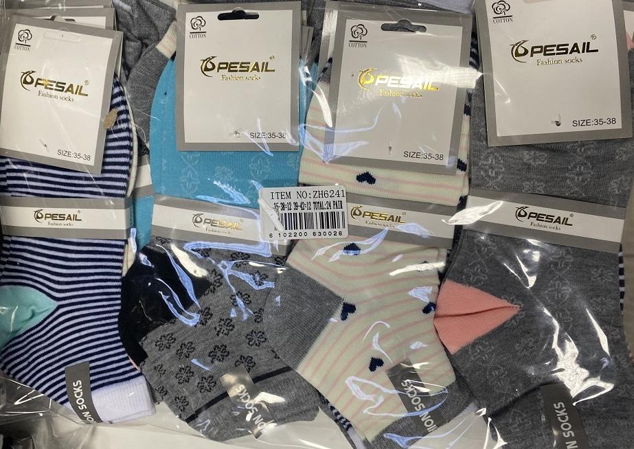 Dámské kotníčkové ponožky PESAIL (35-42)