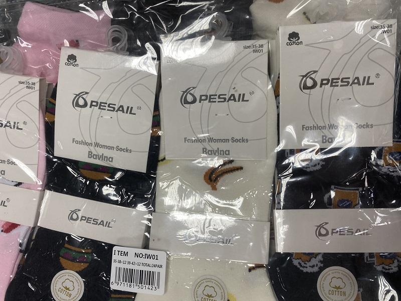 Dámské kotníčkové obrázkové  ponožky PESAIL (35-42)