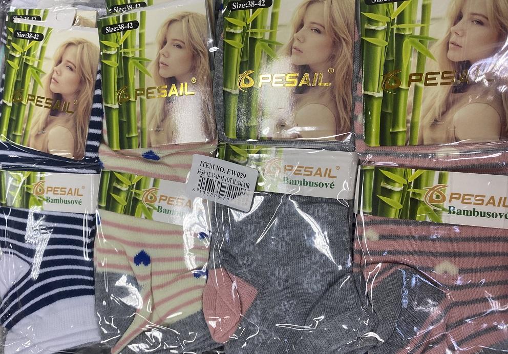 Dámské bambusové kotníčkové ponožky PESAIL (35-42)