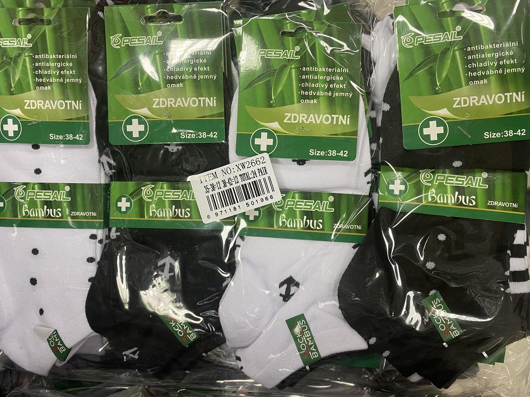 Dámské zdravotní  bambusové kotníčkové ponožky PESAIL (35-42)