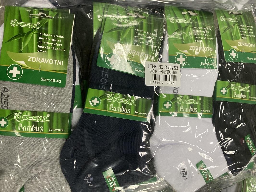 Pánské bambusové kotníčkové ponožky PESAIL (40-47)