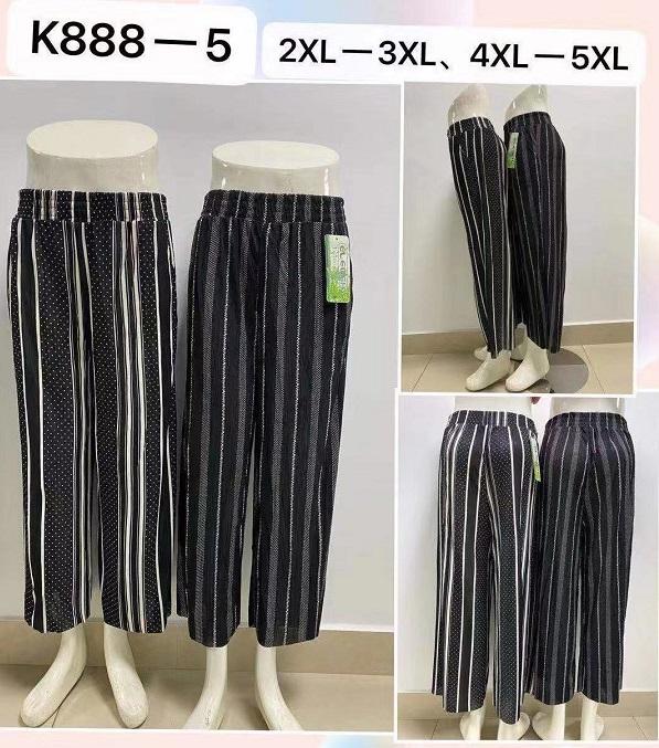 Dámské letní kalhoty ELEVEN (2XL-5XL)