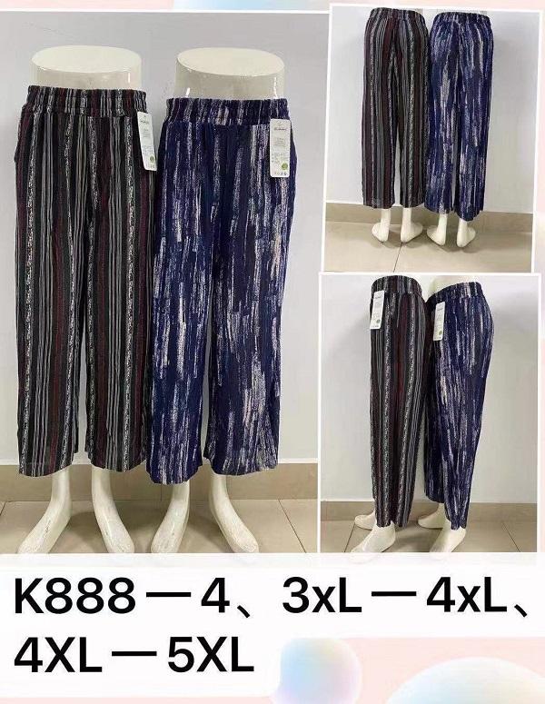 Dámské letní kalhoty ELEVEN (3XL-5XL)