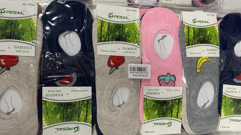 Dámské  ponožky (ťapky) PESAIL (35-42)
