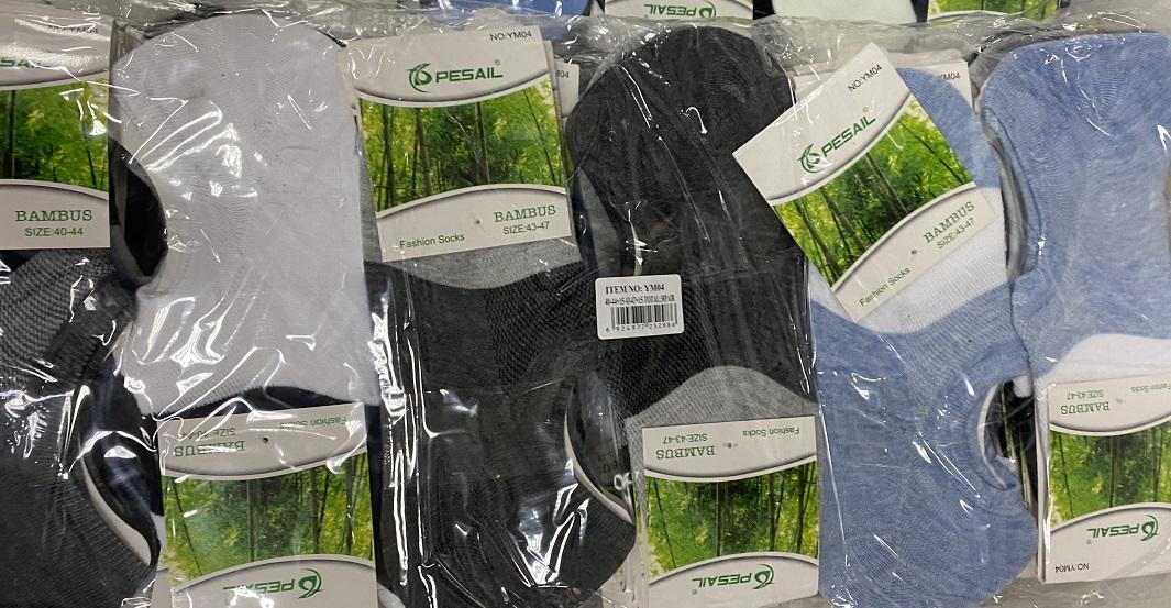 Pánské kotníčkové ponožky  ťapky PESAIL (40-47)