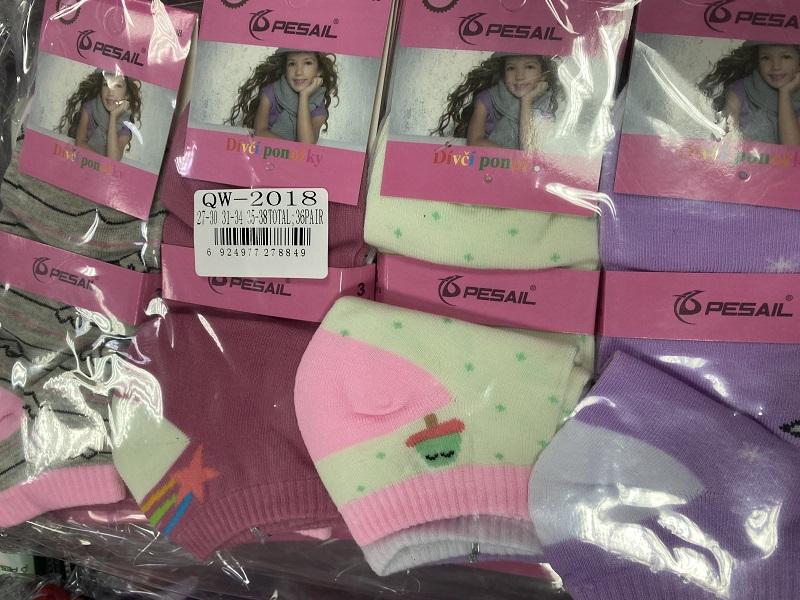 Dívčí  kotníčkové ponožky PESAIL (27-38)