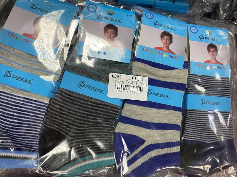 Chlapecké kotníčkové ponožky PESAIL (27-38)