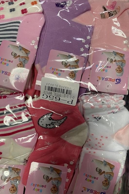 Dívčí kojenecké ponožky PESAIL (1-2 roky)