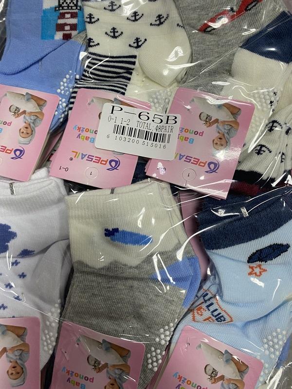 Chlapecké  kojenecké ponožky PESAIL (1-2 roky)