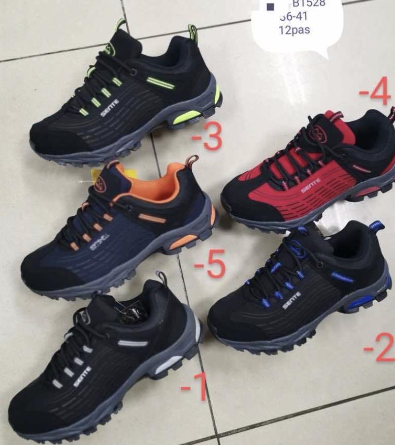 Dámská softshellová obuv (36-41)