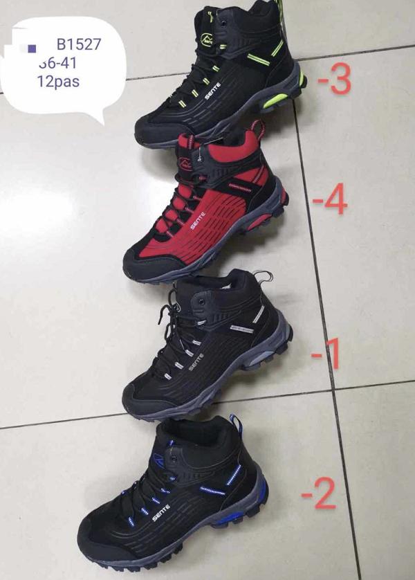 Dámská kotníčková softshellová obuv (36-41)