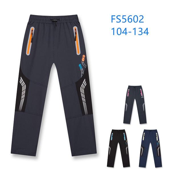Dětské slabé  softshellové kalhoty KUGO (104-134)
