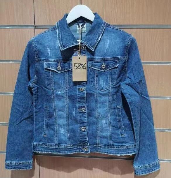 Džínová, riflová bunda B.S. Jeans (L-4XL)