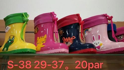 Dětské holinky LISTAR (29-37)