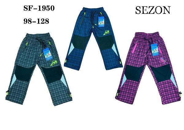 Outdoorové slabé kalhoty  SEZON (98-128)