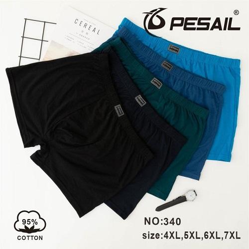 Pánské  trenkoslipy (boxerky) PESAIL (XL-7XL)