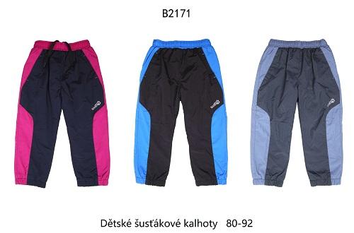 Dětské šusťákové kalhoty s fleecem  WOLF (80-92)