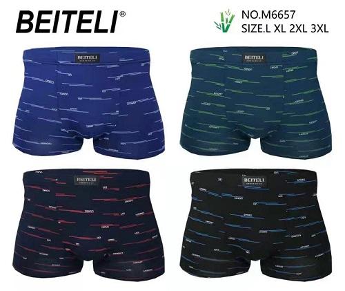 Pánské bambusové trenkoslipy (boxerky) PESAIL (L-3XL)