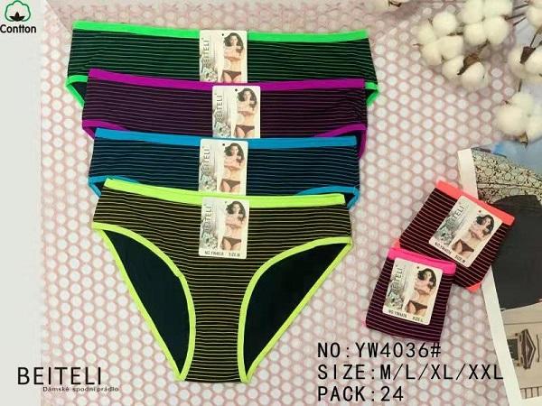 Dámské spodní kalhotky PESAIL (M-XXL)